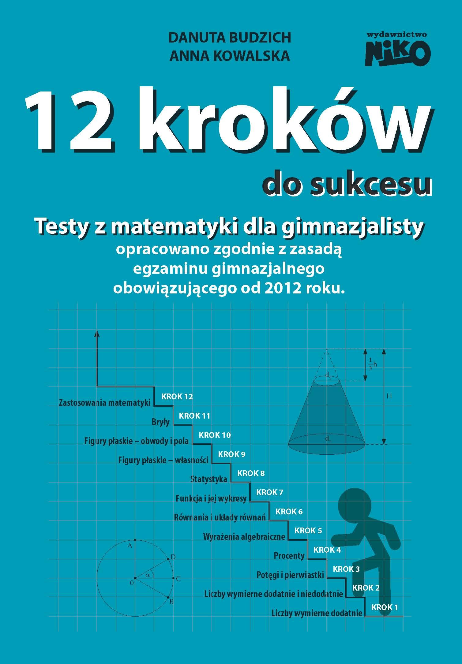 Pomoce_naukowe_cyli_praktyczny_prezent_dla_gimnazjalisty_12_krokow_do_sukcesu