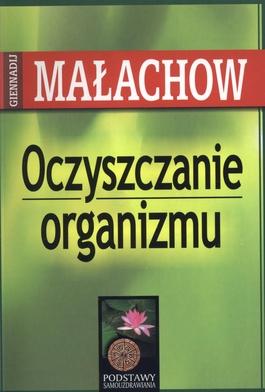 oczysc_sie_na_jesien_poradniki_o_tym_jak_przeprowadzic_detoks_oczyszczanie_organizmu